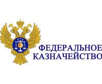 upravlenie-federalnogo-ka_1580291208